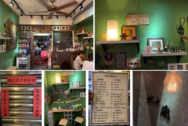 [台北永和] 北蘭阿姨商行。永和美食推薦。頂溪捷運站激推打拋豬美食。晚餐直接吃到消夜場。