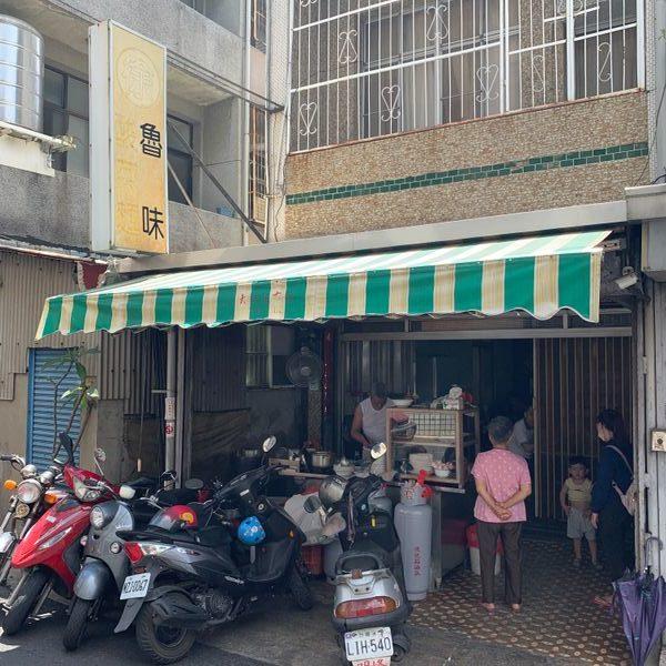 [台南美食] 徐家酸菜麵。台南北區平價美食。