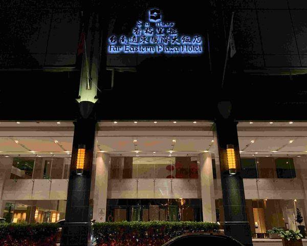 香格里拉台南國際大飯店外觀