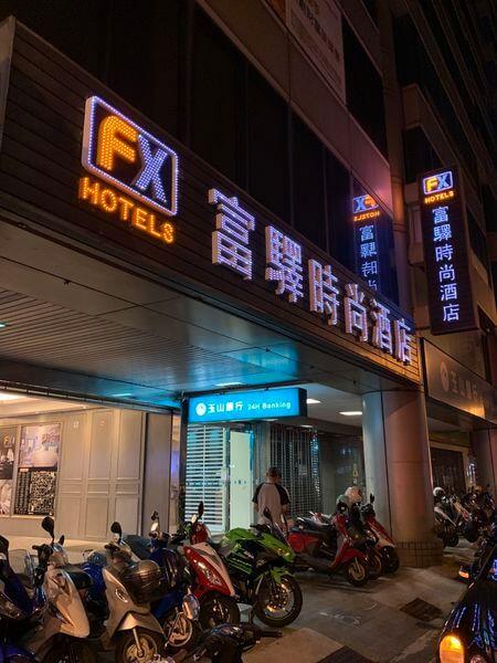 [台南住宿] 富譯時尚酒店。台南海安路住宿推薦。