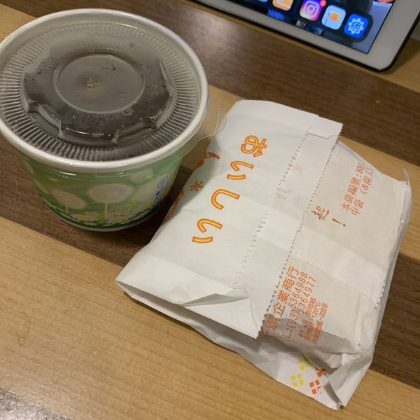 新舍商旅新竹館早餐