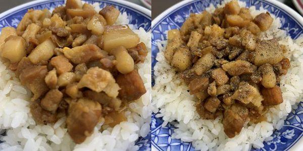 原味燉品屋魯肉飯