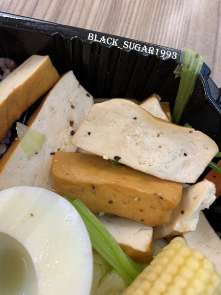 [新竹美食]肌津有味。新竹健康餐外送。炒豆干