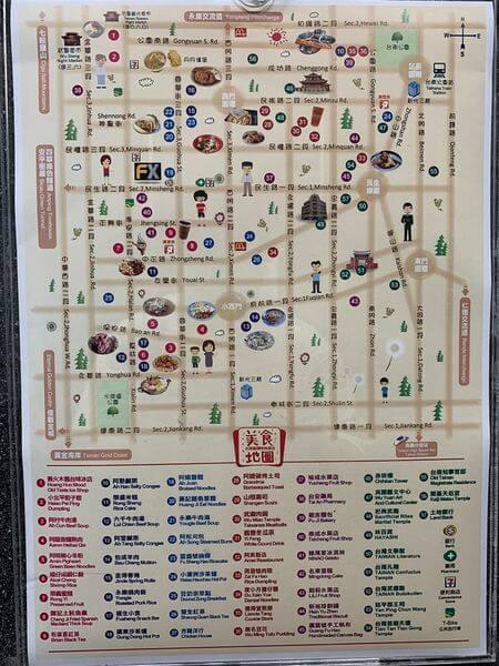 台南遊玩觀光地圖