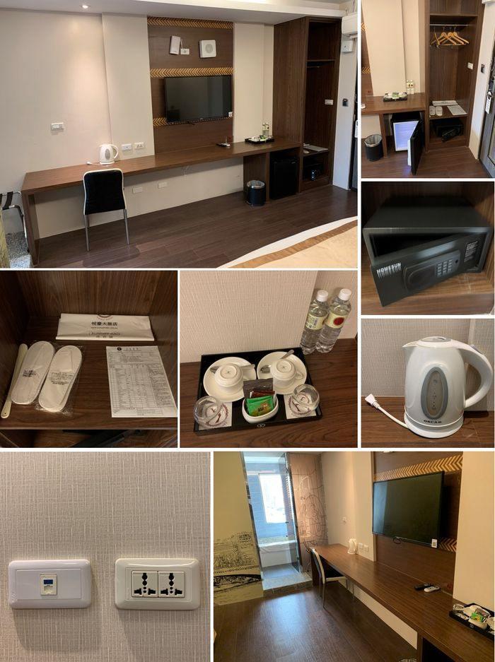 悅豪大飯店新竹館。精緻商務房設施