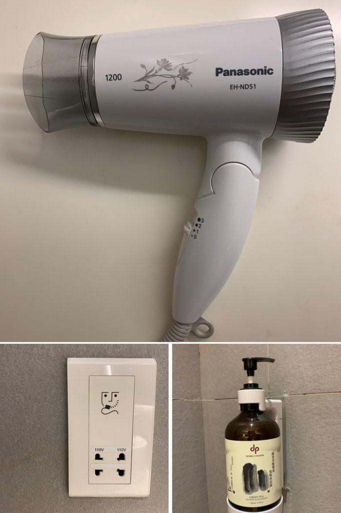 [花蓮住宿] 力麗華美達安可酒店住宿體驗心得。吹風機使用國際牌