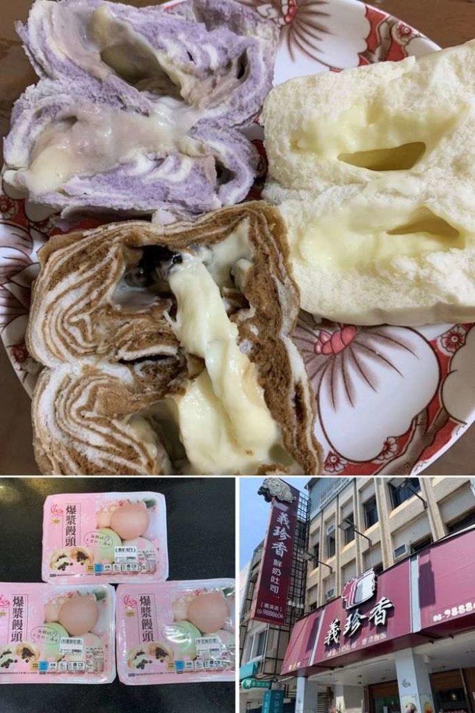 [礁溪住宿] 福岡6號溫泉飯店。義珍香