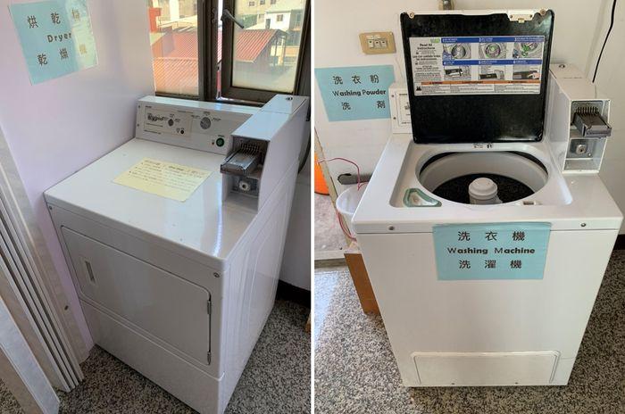 悅豪大飯店新竹館。洗衣烘衣機