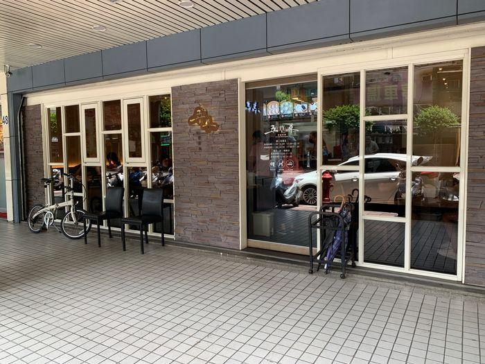 [中永和美食] 五草車中華麵食館永和店。大門