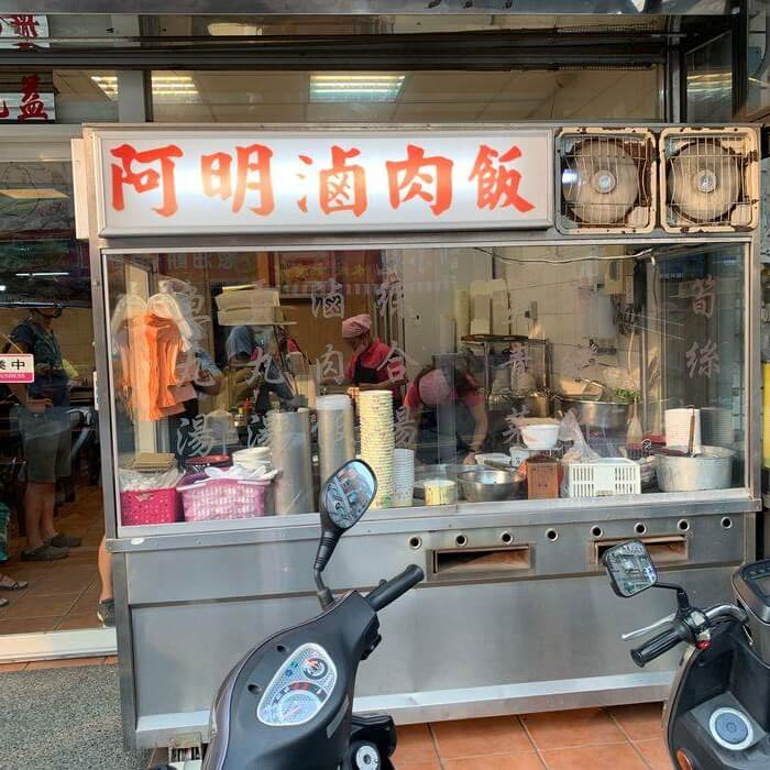 [新竹美食] 阿明滷肉飯,外觀