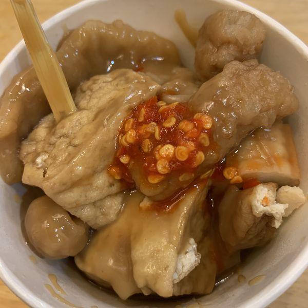 [新竹小吃] 雙星甜不辣一定要加辣椒醬