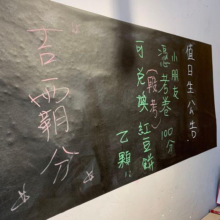 [新竹甜點] 路易獅紅豆車輪餅。一百分送紅豆餅