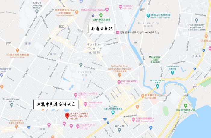 [花蓮住宿] 力麗華美達安可酒店住宿體驗心得。地圖