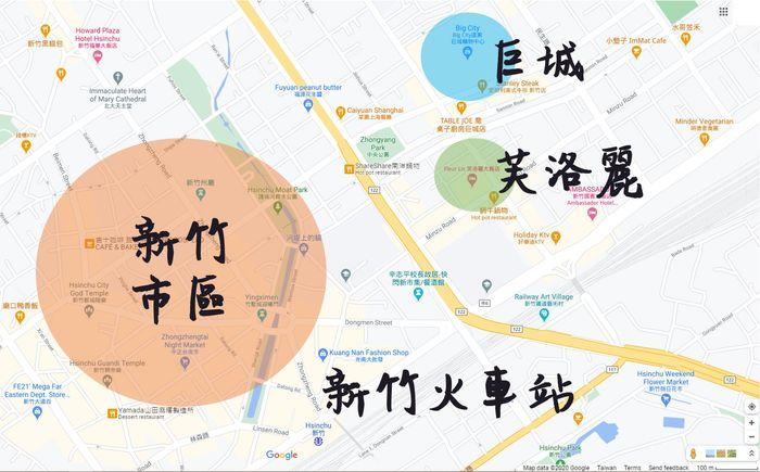 新竹芙洛麗大飯店/飯店地圖