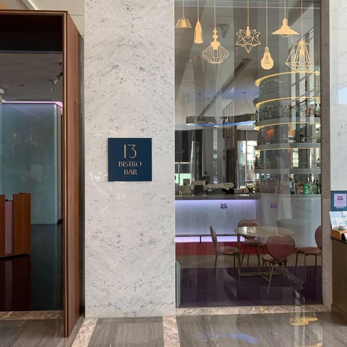 新竹芙洛麗大飯店/大廳餐酒館