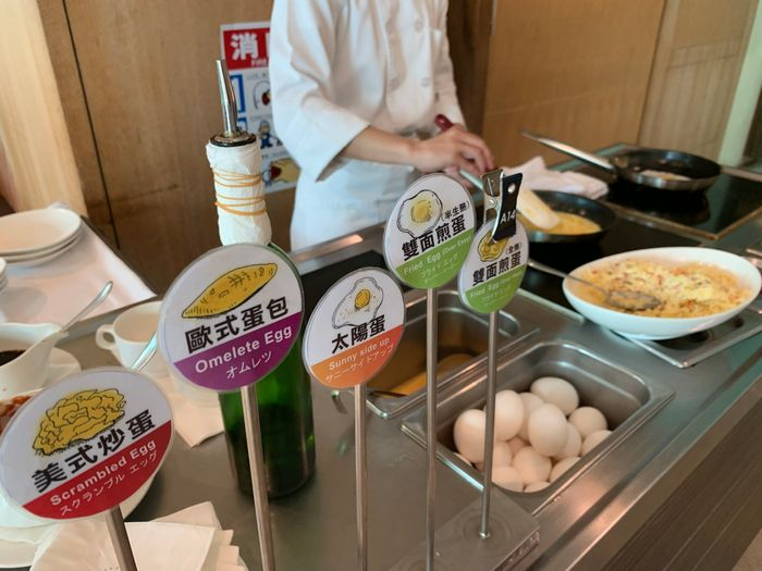 [台南安平住宿]臺邦商旅。蛋料理美式炒蛋、歐式蛋包、太陽蛋、雙面煎蛋半熟或全熟