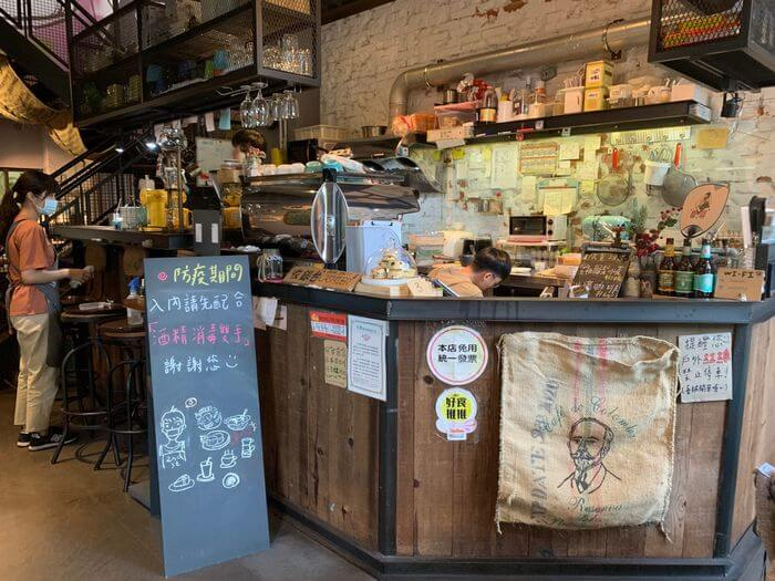 新竹竹北二街咖啡/櫃台