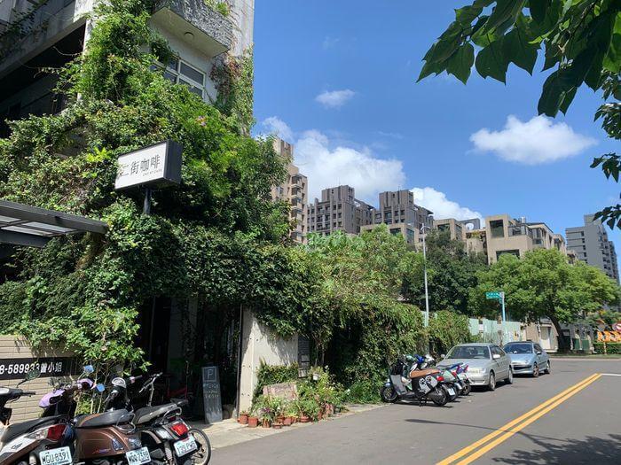 新竹竹北二街咖啡/竹北可以安靜讀書又可以好好拍照的網美咖啡廳推薦外觀