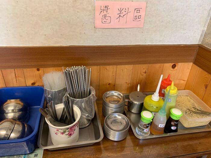台中沙鹿王巧手小籠湯包/沙鹿早餐午餐推薦/自助區