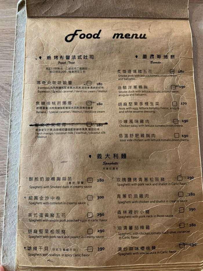 台南東區成大附近咖啡廳/開普3號店菜單MENU