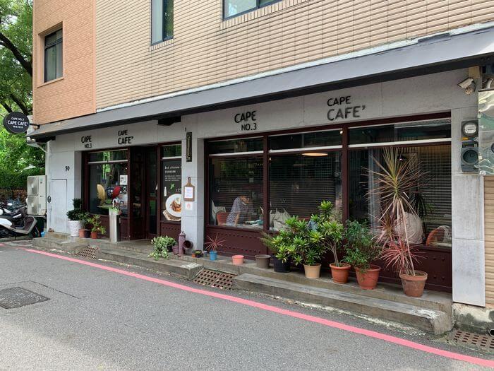 台南東區成大附近咖啡廳/開普3號店外觀