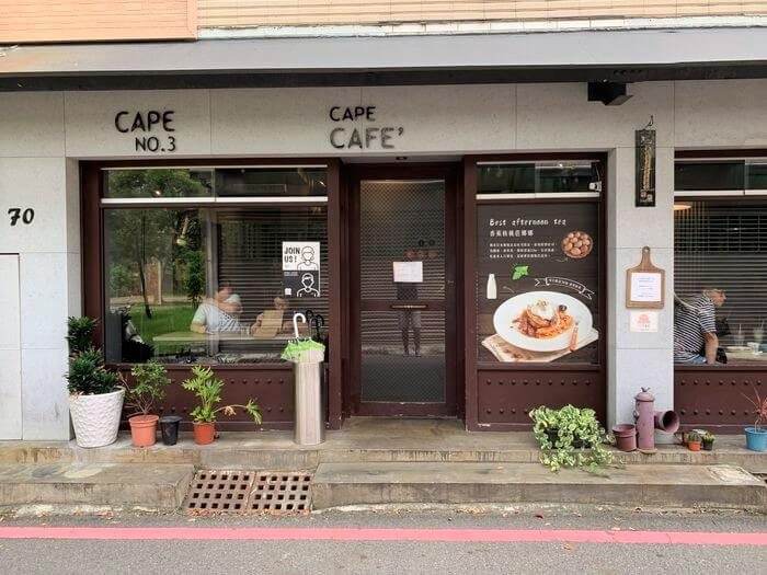 台南東區成大附近咖啡廳/開普3號店門口