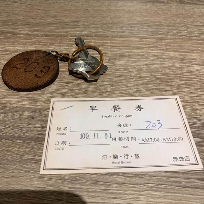 台南中西區住宿推薦/泊樂行旅赤崁店/豪華雙人房