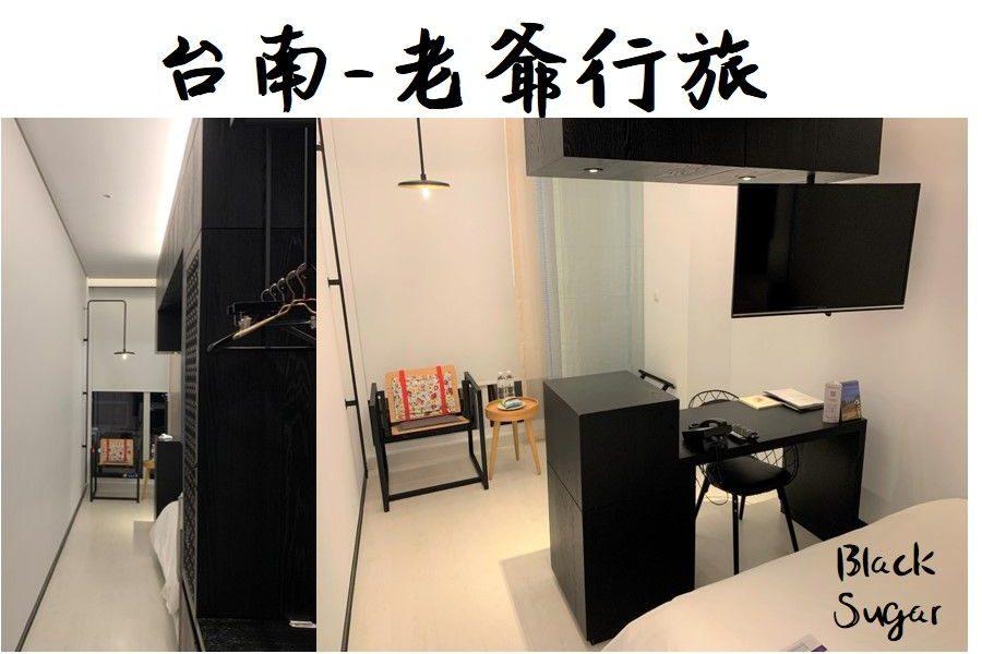 台南東區住宿/老爺行旅The Place Tainan/台南住宿飯店酒店推薦/設計風格結合在地元素飯店