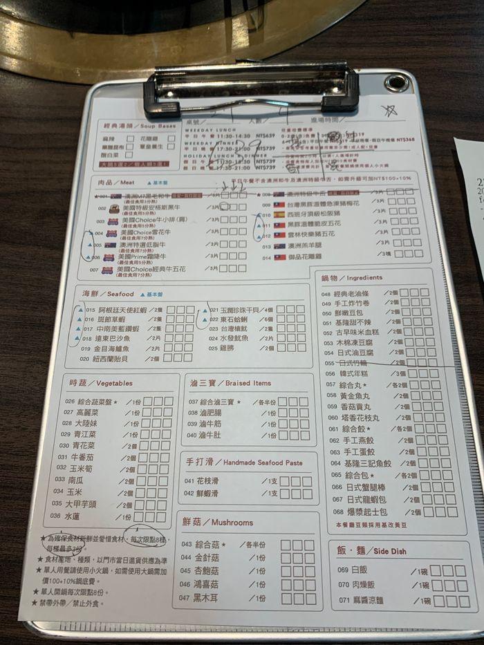 新竹鴛鴦鍋火鍋吃到飽推薦/銅話鍋物/芙洛麗大飯店二樓餐廳菜單menu