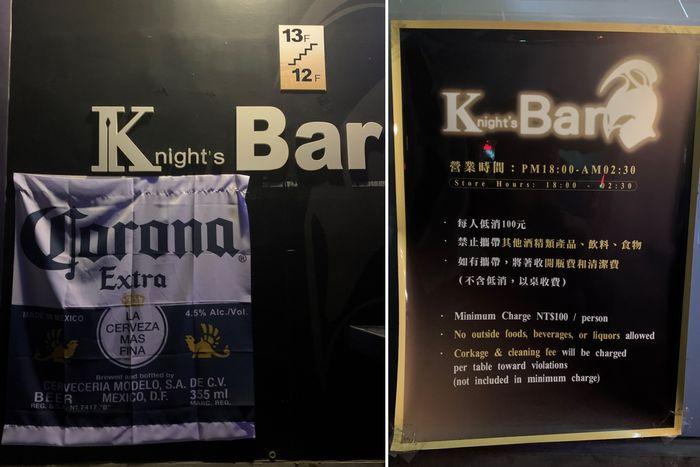 雲林斗六住宿推薦/緻麗伯爵酒店/K BAR