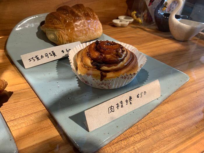 新竹竹北早午餐推薦/二十四分之一早午餐手作麵包/肉桂捲