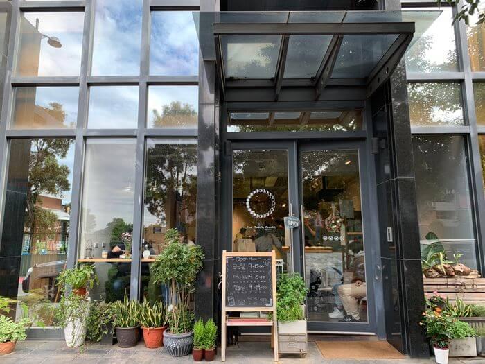新竹竹北早午餐推薦/二十四分之一早午餐手作麵包/戰斧豬排和各種剛出爐的麵包店家外觀