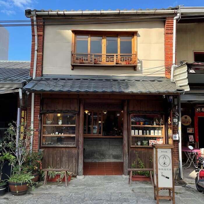 新竹北埔老街老屋咖啡廳/外觀