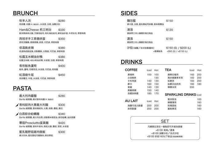 OZ Cafe & Bistro/台北信義區捷運象山101站附近早午餐推薦/菜單MENU