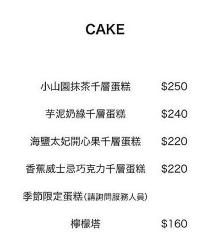 OZ Cafe & Bistro/台北信義區捷運象山101站附近早午餐推薦/蛋糕菜單
