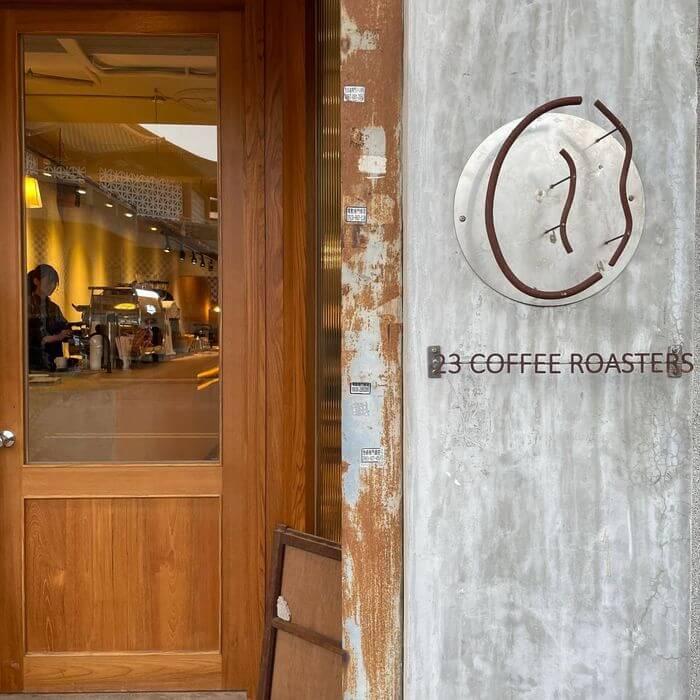 新竹不限時咖啡廳推薦/貳參咖啡/外觀