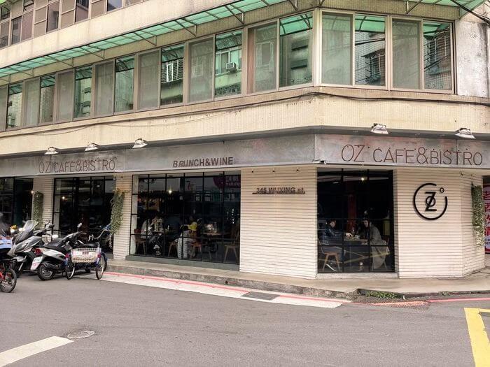 OZ Cafe & Bistro/台北信義區捷運象山101站附近早午餐推薦/外觀