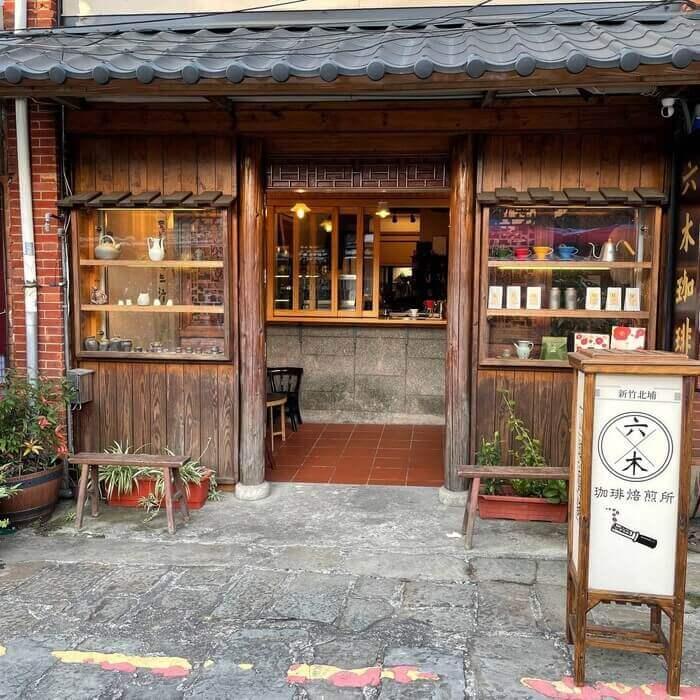 新竹北埔老街老屋咖啡廳/一樓