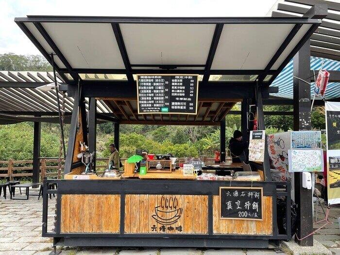 新竹北埔老街老屋咖啡廳/北埔六塘石柿餅.落羽松/行動咖啡吧