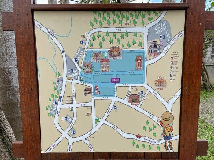 新竹北埔老街老屋咖啡廳/北埔六塘石柿餅.落羽松/地圖
