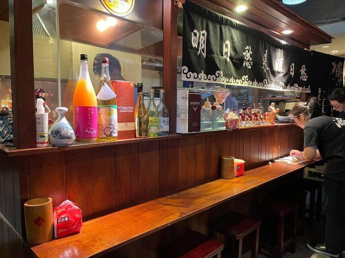台北中永和居酒屋推薦/酒聚日式燒烤串燒炸物/捷運景安站美食/內用座位吧檯