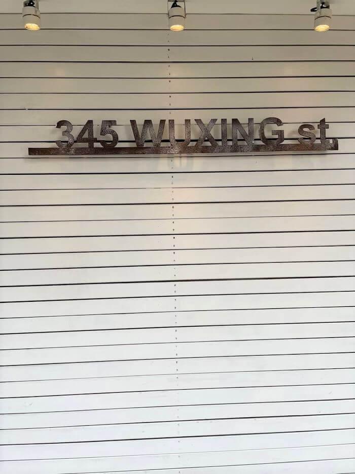 OZ Cafe & Bistro/台北信義區捷運象山101站附近早午餐推薦/店面