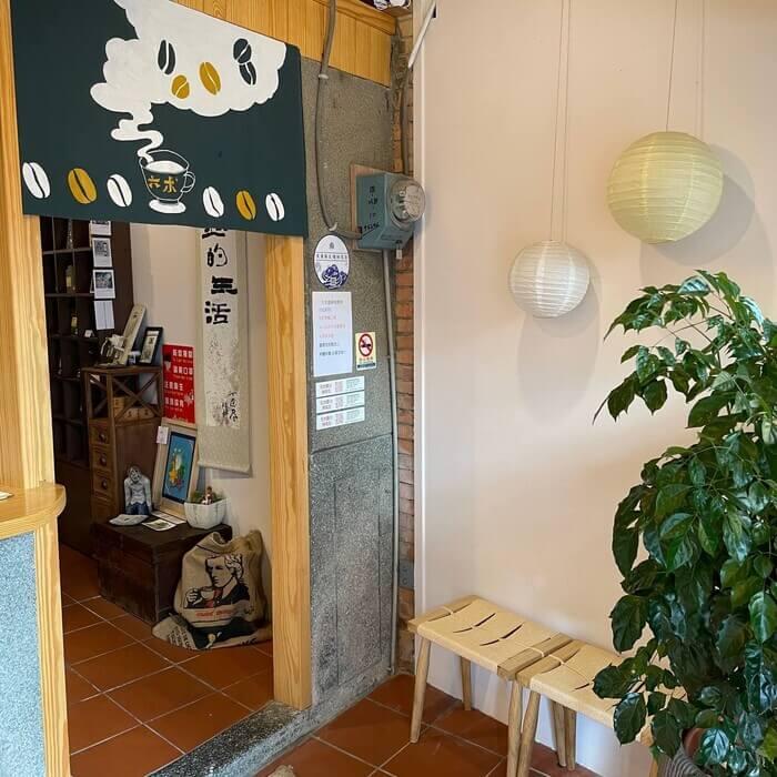 新竹北埔老街老屋咖啡廳/一樓DOOR