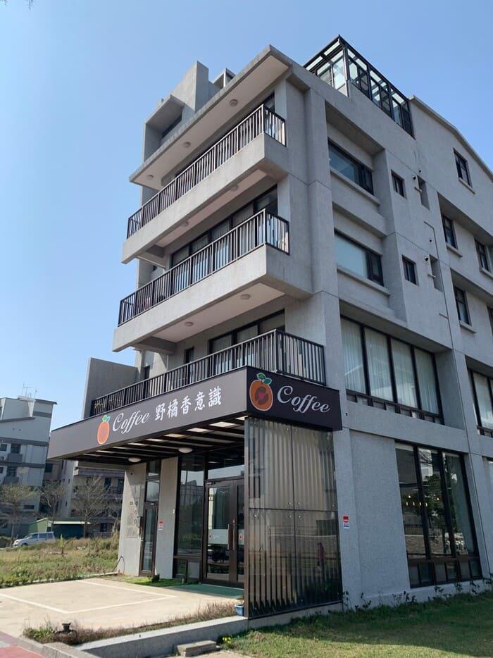 [新竹竹北早午餐]野橘香意識咖啡/下午茶推薦/外觀