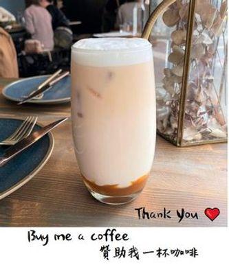 贊助歐疼一杯咖啡