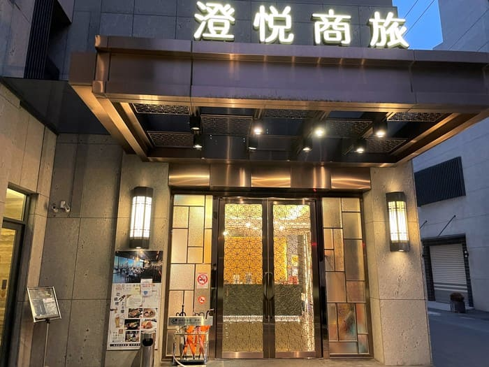 鹿港澄悅商旅Joy inn/彰化鹿港住宿商旅推薦/夜晚