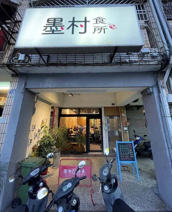 墨村食所MoCun/台中逢甲大學夜市附近咖哩飯推薦/好吃份量大又不貴CP值很高/外觀