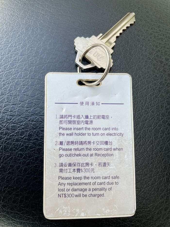 沐雲頂國際商旅/台南南區汽車旅館休息住宿推薦/奇美博物館開車只要8分鐘/房間鑰匙