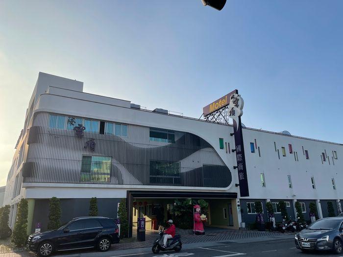沐雲頂國際商旅/台南南區汽車旅館休息住宿推薦/奇美博物館開車只要8分鐘/外觀