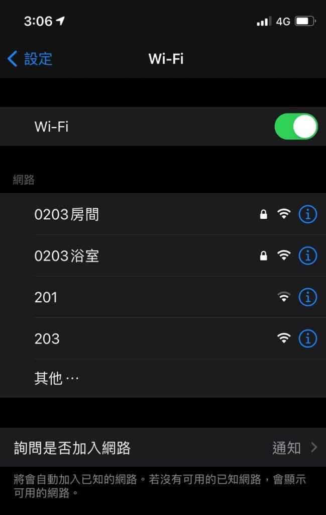 沐雲頂國際商旅/台南南區汽車旅館休息住宿推薦/奇美博物館開車只要8分鐘/WiFi房間跟浴室分開